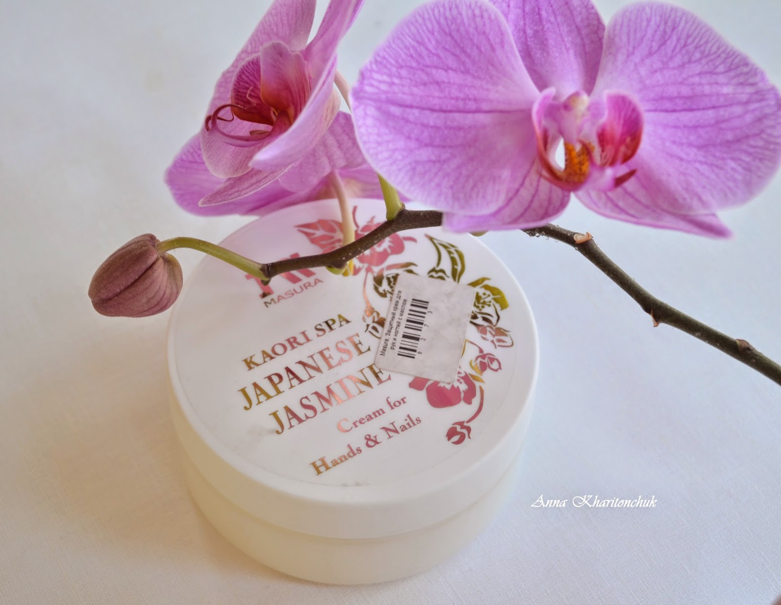 Защитный крем для рук и ногтей с маслом японского жасмина Masura Kaori Spa Japanise Jasmin