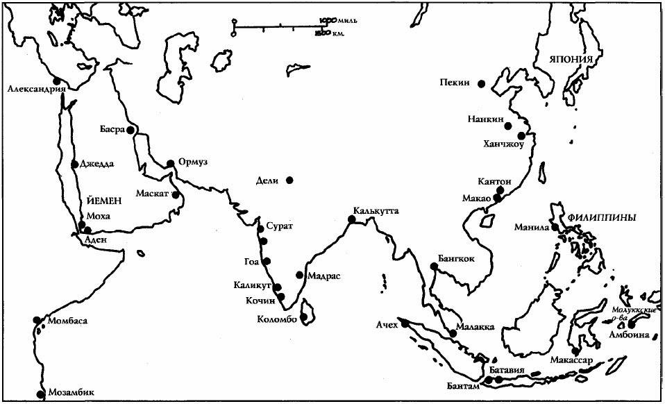 Португалия и Азия: XVI век