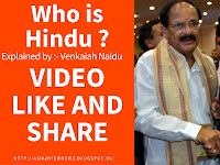 Meaning of Hindu