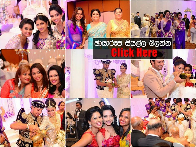 http://photo.gossip9lanka.co.uk/2015/05/ishara-sandamini-wedding-moments.html?utm_source=BP_recent
