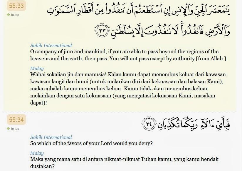 P3c3q Ayat Ayat Ruqyah 3647