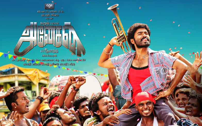 Anegan DvD