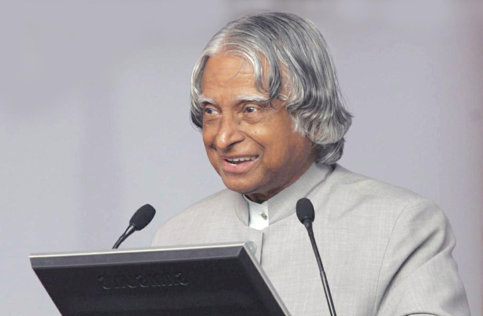 Abdul Kalam's brief address at IIT Kanpur - BHARATA MITRA