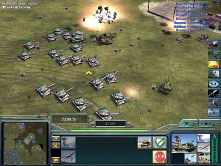 download command and conquer generals zero hour 1.04 crack