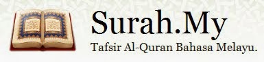 Al-Quran Terjemahan
