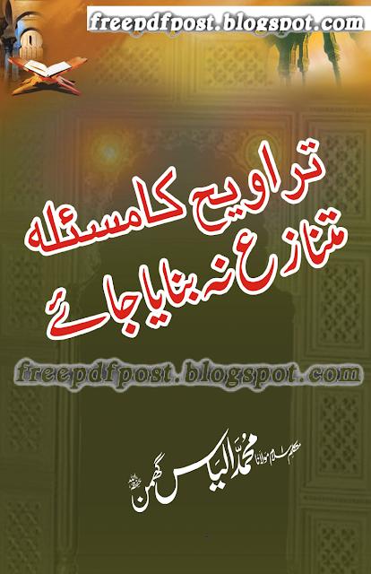 http://www.mediafire.com/view/9vy3bf3lm71xfwc/Taraweeh_Namaz-signed.pdf