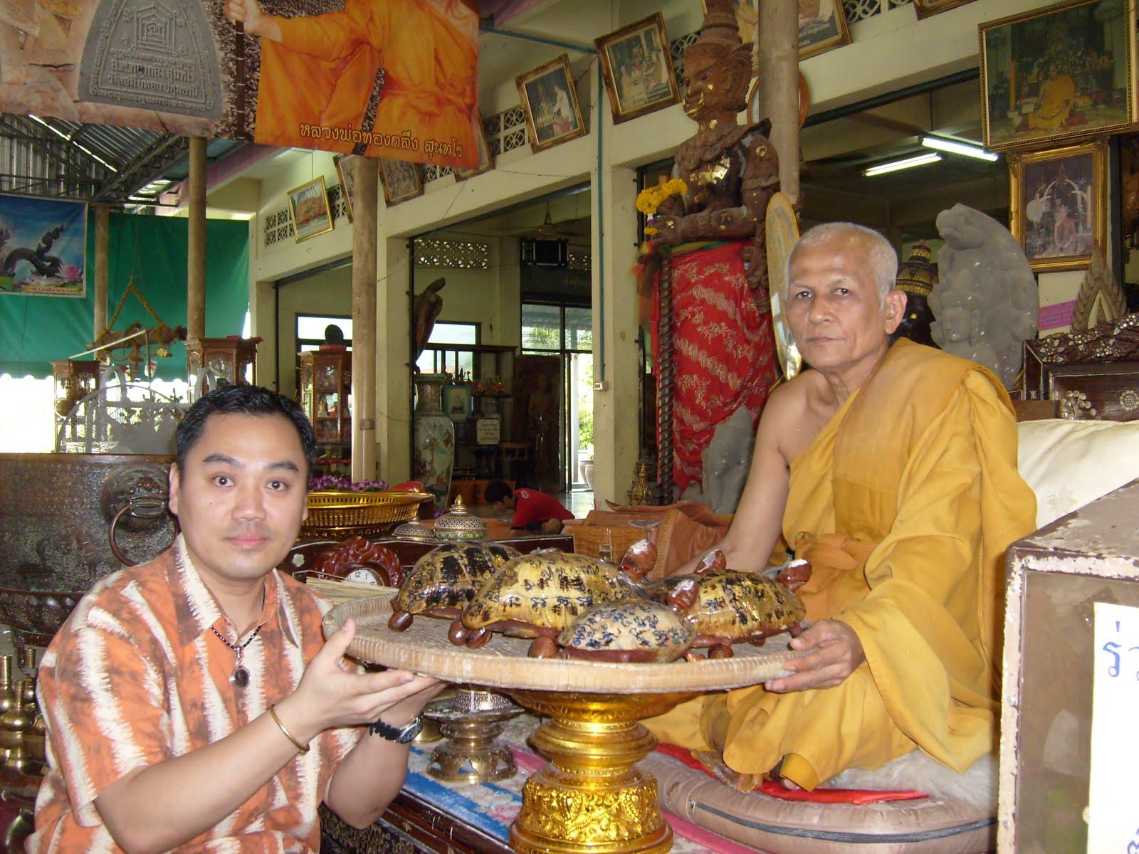 LP Thong Kreung Wat Chedi Hoi
