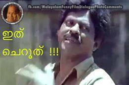 Malayalam Comedy Heroes With Dialogues : Funny malayalam movie scenes and dialogues - Facebook comment photos ...
