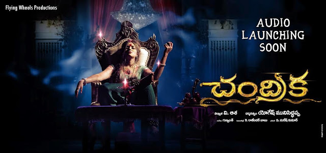 Chandrika audio launch,Chandrika film news,Chandrika movie details