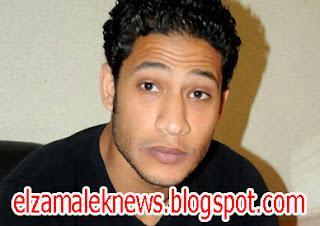 أحمد علي مهاجم الزمالك الدولي