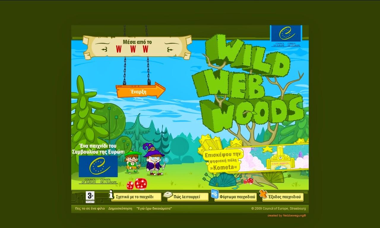 http://www.wildwebwoods.org/popup.php?lang=gr