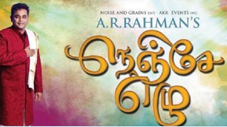 A. R. Rahman – Nenje Ezhu – Tribute to humanity
