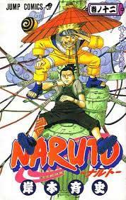 Ver Descargar Naruto Manga Tomo 12