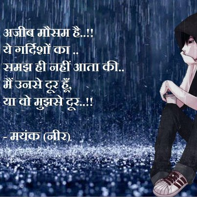 Love Missing Shayari In Hindi Auto Design Tech