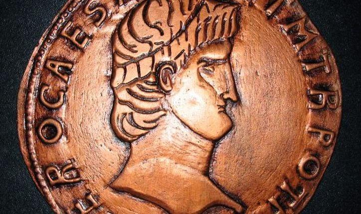 Herencia y deudas en Derecho romano