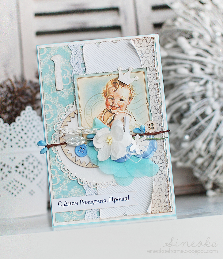 Бабушку с рождением внучки открытка