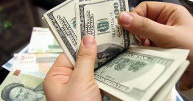 سعر الدولار اليوم فى مصر بتحديث يوم الجمعة 29-1-2016 , الان اسعار العملات العربية والاجنبية اليوم الجمعة الموافق 29 يناير 2016