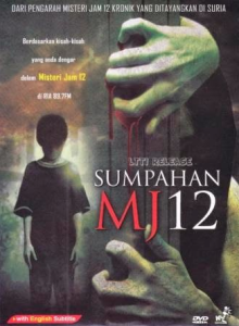 Sumpahan MJ 12 (2014)