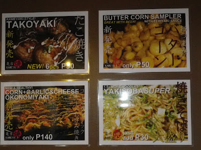 #032eatdrink, food, cebu, takoyaki, japanese food
