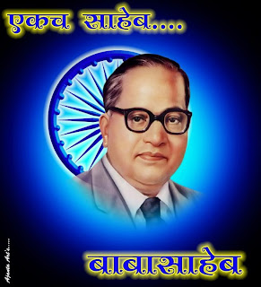 greatest persons dr babasaheb ambedkar