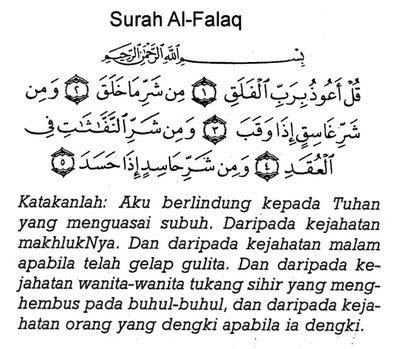 Surat Al Falaq Dan Terjemahannya