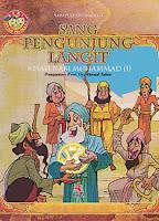 toko buku rahma: buku SANG PENGUNJUNG LANGIT (KISAH NABI MUHAMMAD 1), pengaarng sari pusparini soleh, penerbit rosda