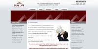 SunlifeSpb, оказывает услуги представительства в судах, помогает выполнять юридические, бухгалтерские операции