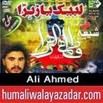 http://audionohay.blogspot.com/2014/10/ali-ahmed-nohay-2015.html
