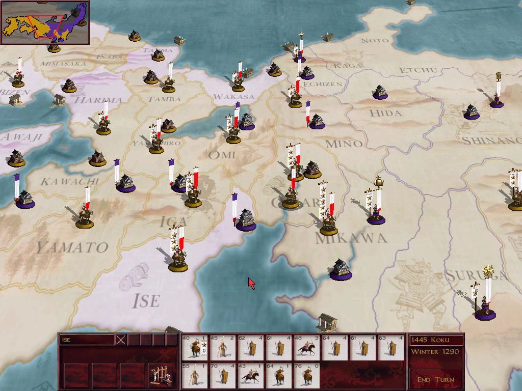 Campaign map του πρώτου Shogun