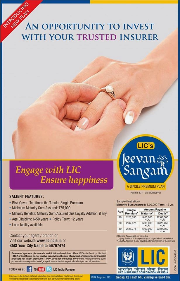 Jeevan Sangam (This Plan Is Withdrawn)