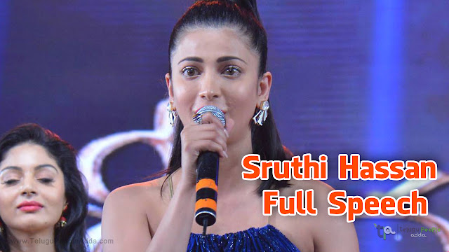 Sruthi Haasan Full Speech at Srimanthudu Audio Launch