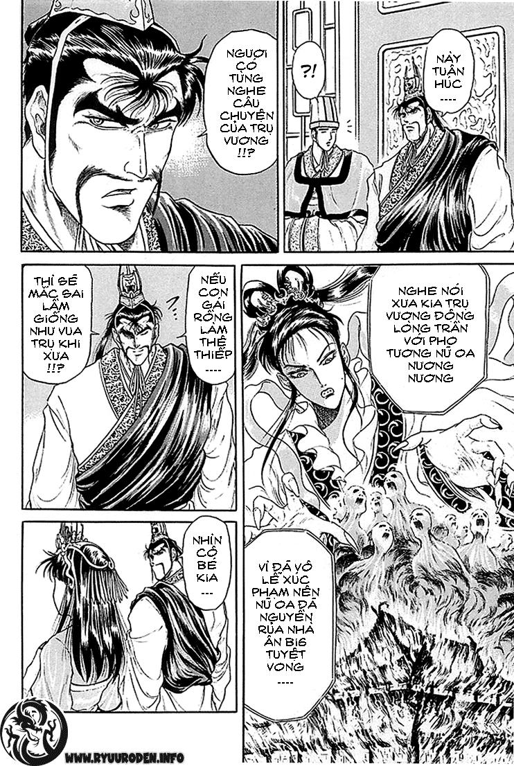 Chú Bé Rồng - Ryuuroden chap 7 - Trang 17