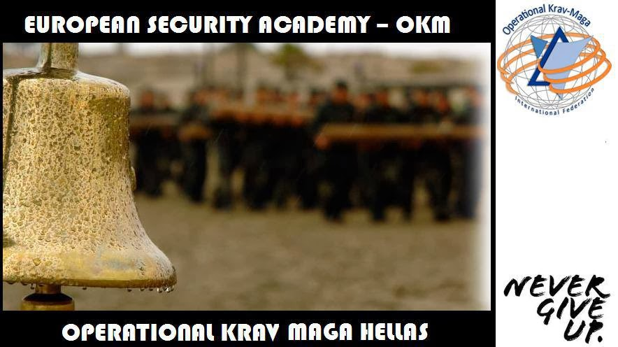 EUROPEAN SECURITY ACADEMY OKM