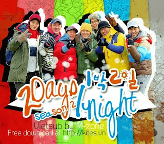 1 Night 2 Days SS2