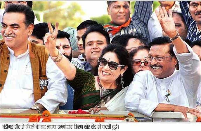चंडीगढ़ सीट से जीतने के बाद भाजपा उम्मीदवार किरण खेर रोड शो करतीं हुई । साथ में पूर्व सांसद सत्य पाल जैन व अन्य