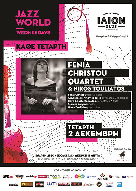 Fenia Christou Quartet @ Ilion Plus