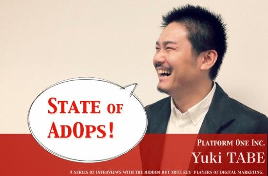 テクノロジーが、パブリッシャーの武器になる −プラットフォーム・ワン 田辺雄樹氏 #State-of-AdOps Vol.10