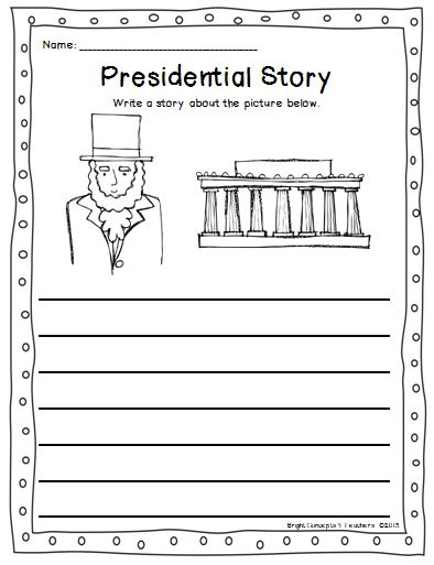if i were president writing paper