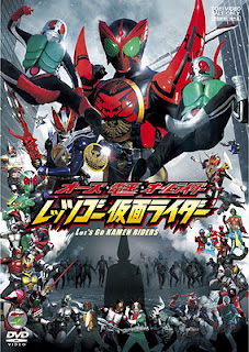 OOO, Den-O, All Riders : Let's Go Kamen Riders (Subtitle Indonesia)