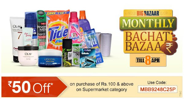 Get Flat Rs.50 off on purchase of Rs.100