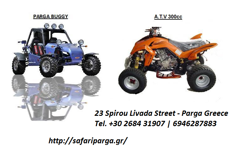 PARGA BUGGY - ATV