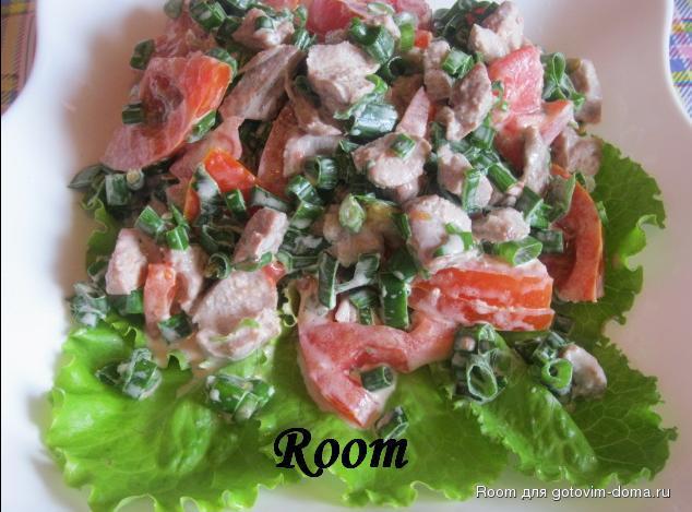 Салат Вкуснота