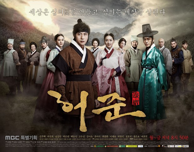 Kings Daughter Soo Baek Hyang Episode 61