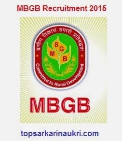 sarkari-naukri-2015, sarkari-naukri,mbgb-recruitment