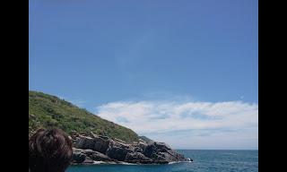 Vinperal île Vietnam