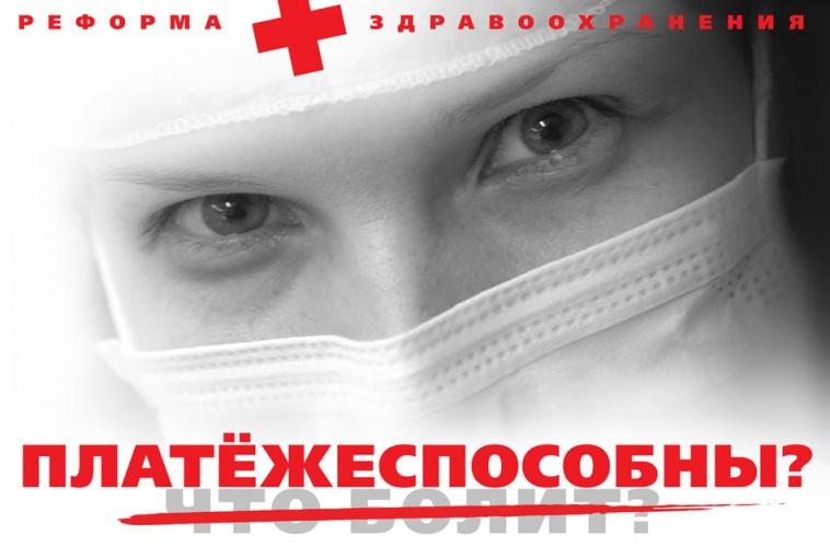 19 детская ортопедо-хирургическая больница