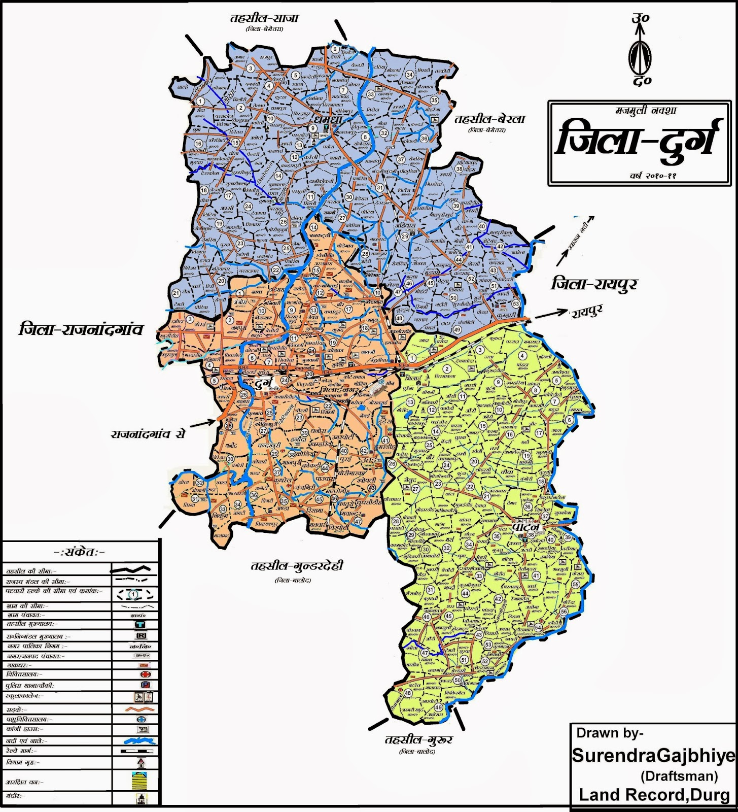 a summary on bastar district