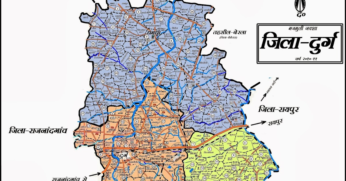 map of towns in nh with Durg Entrace Gate Of Marathas on To The Paradise Of Nature Lovers Chakrata From Delhi 004196 also Sandown as well Map in addition Bradford additionally Faridabad Railways Map.