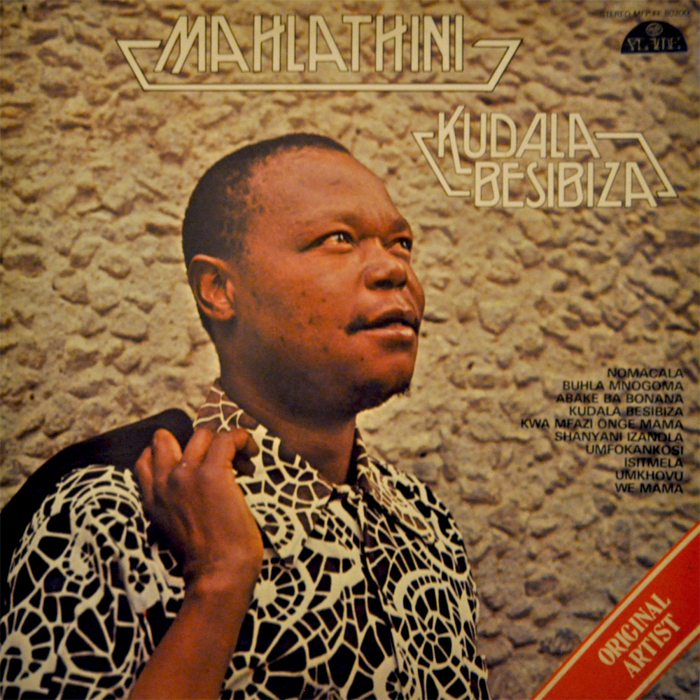 Simon Mahlathini Nkabinde Mahlathini and the Mgqashiyo Group - Silandela Umgqashiyo