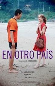 Ver En otro país (Da-reun na-ra-e-suh) (2012) Online